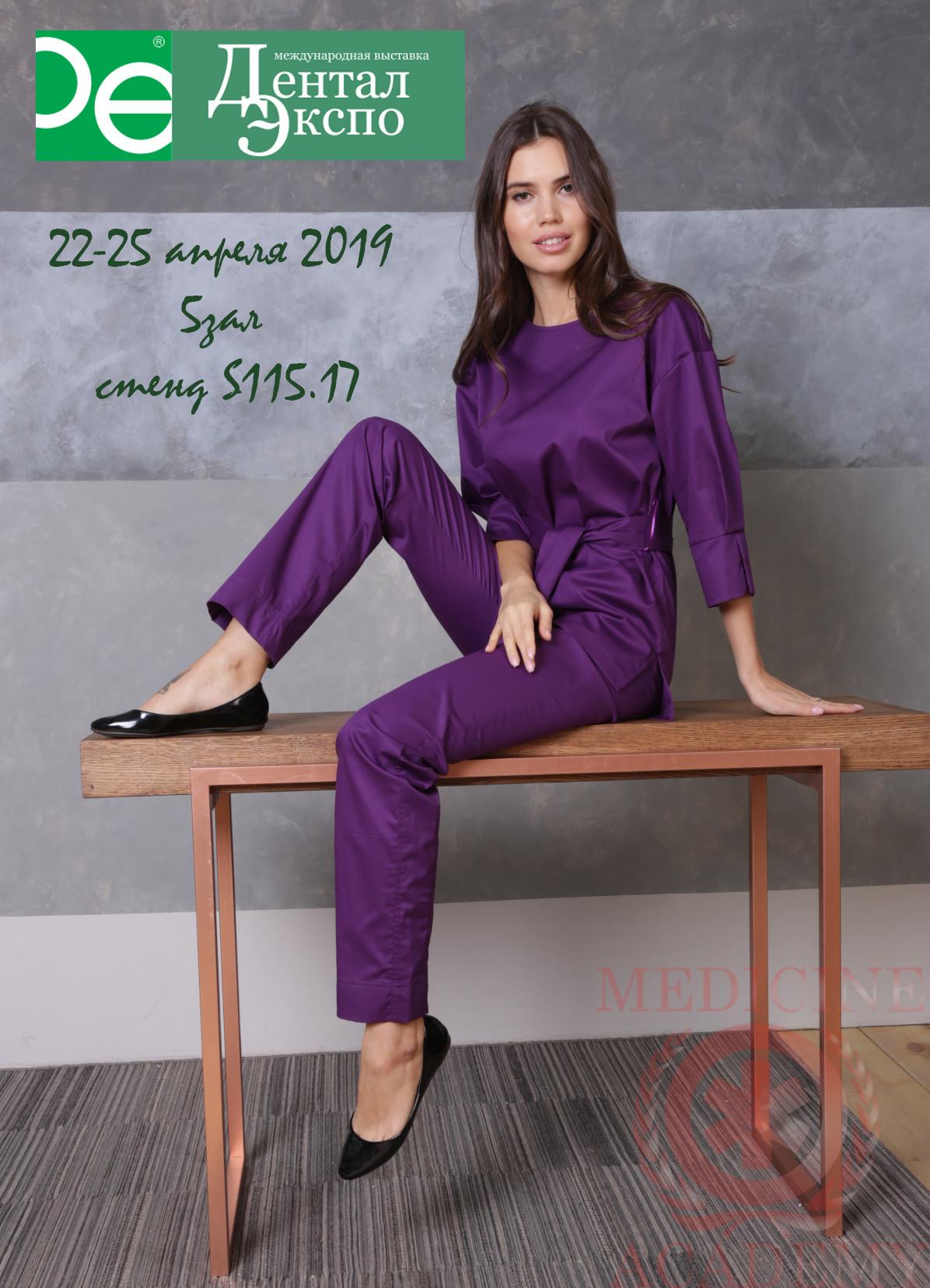 Дентал экспо 22-25 апреля 2019 77ma.ru Medicine-Academy