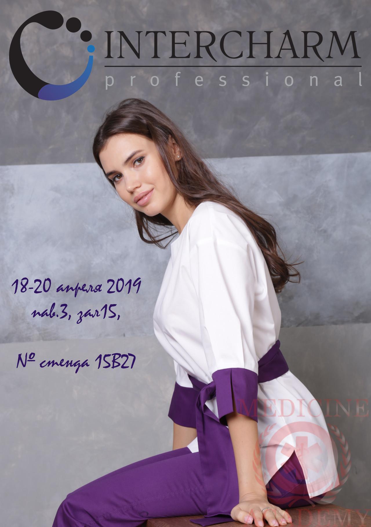 ИнтерШарм 2019 апрель 77ma.ru Medicine-Academy