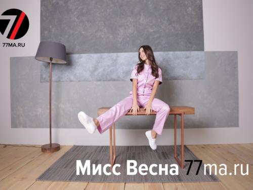 Конкурс Мисс-Весна Medicine-Academy