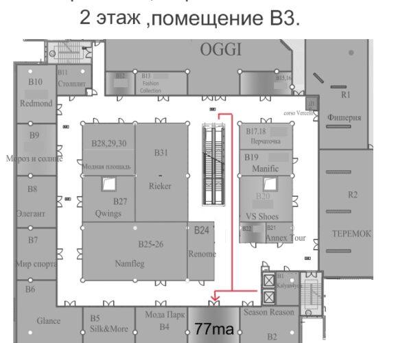 план магазин 77ma.ru