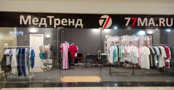 77ma.ru-NN-Belinka124-2floor-MedTrend
