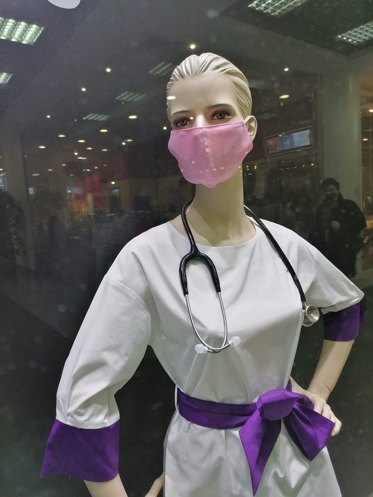mask-rous